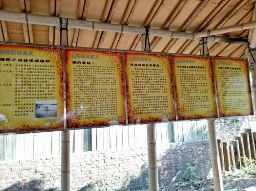 台南校外教學1071120_181120_0041.jpg
